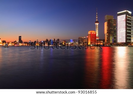 night scenery of Shanghai financial district,China