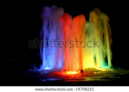 night scenery... rainbow fountain in the night - stock photo