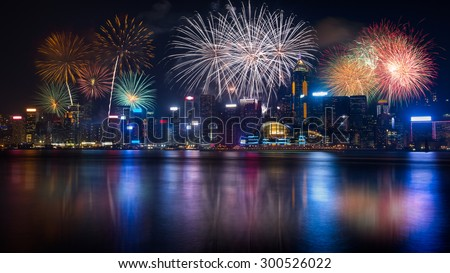 Night view and fireworks at victoria harbour, Hong Kong - stock photo