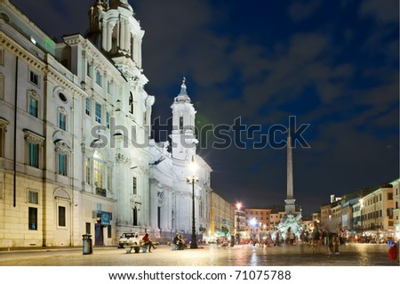 Night view at the Navona square in Rome, Italy - stock photo