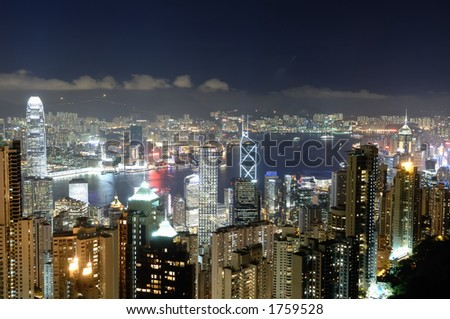 Night view of a Metropolitan City (wide view) - stock photo