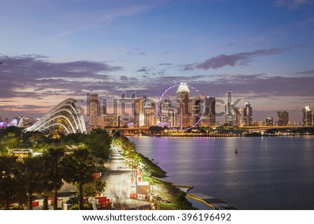 Night view of building at Singapore - stock photo