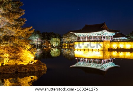 Night view of Korean old buildings. Anapji Pond in Gyeongju, South Korea