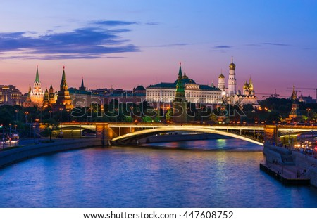 Night view of Moscow Kremlin and Moscow River in Moscow. Russia - stock photo