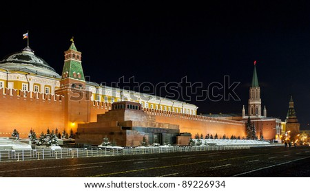 Night view of Moscow Red Square, Mausoleum of Lenin and Russian Government building - stock photo
