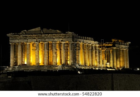 night view of Parthenon in Athens, Greece - stock photo