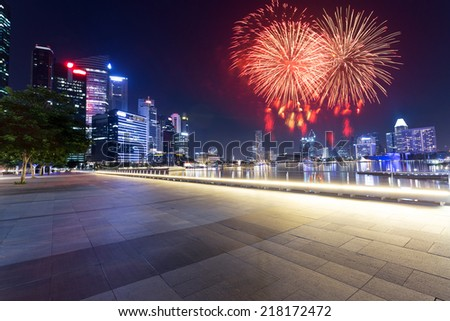 night view of prosperous city  - stock photo