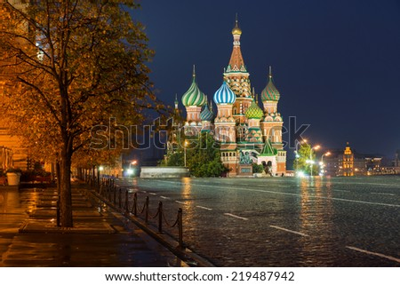 Night view of Red Square and Saint Basil s Cathedral in Moscow, autumn. - stock photo