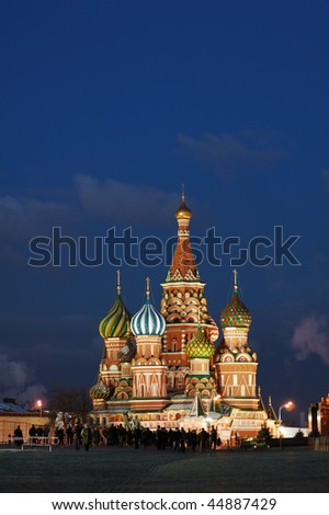 Night view of Saint Basilâ??s Cathedral at Red Square, Moscow