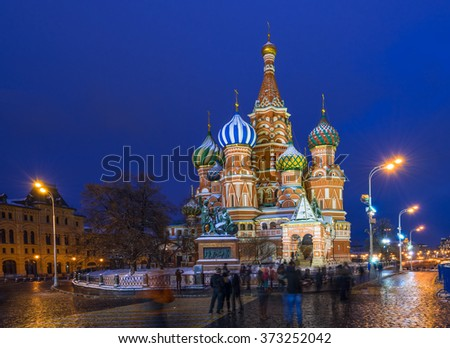 Night view of Saint Basil s Cathedral in Moscow. Russia - stock photo