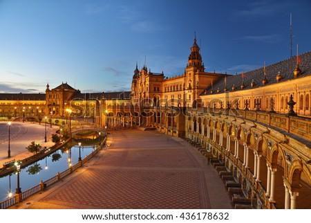 Night view of Spain Square (Plaza de Espana). Seville, Spain - stock photo
