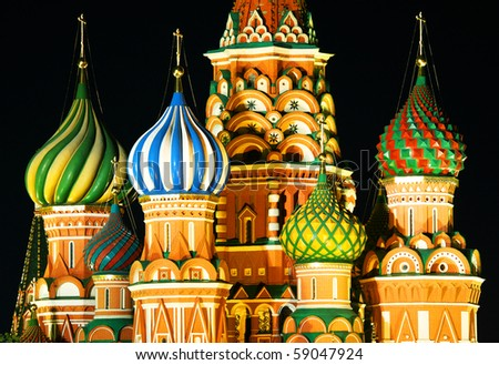 Night view of St. Basil Cathedral, Moscow - stock photo