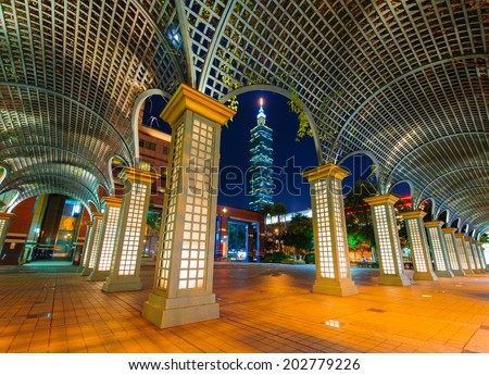 night view of Taipei - stock photo