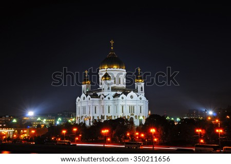 Night view of the Christ the Savior Cathedral located in Moscow