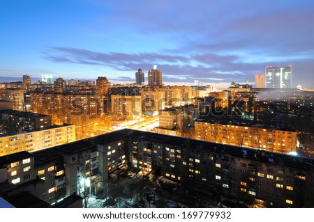 Night view of the city, Donetsk