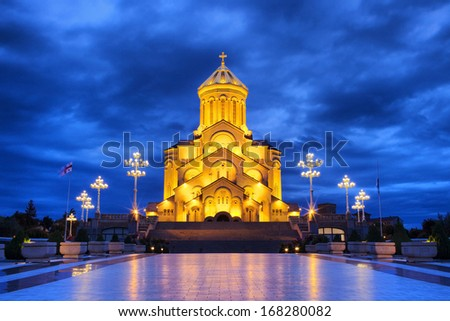 Night view of the Holy Trinity Cathedral in Tbilisi, capital of Georgia - stock photo