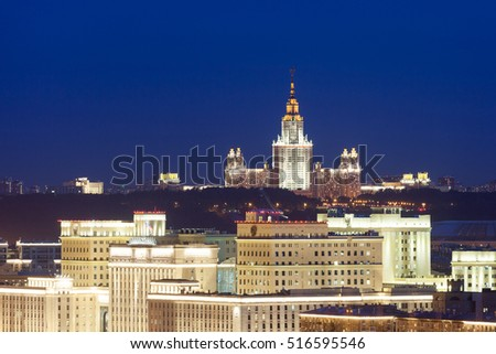 Night view of The main building of Moscow State University and Sparrow Hills Vorobyovy Gory.