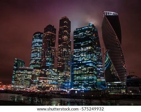 Night view of the Moscow International Business Center, also referred to as Moscow City is a commercial district in central Moscow, Russia.