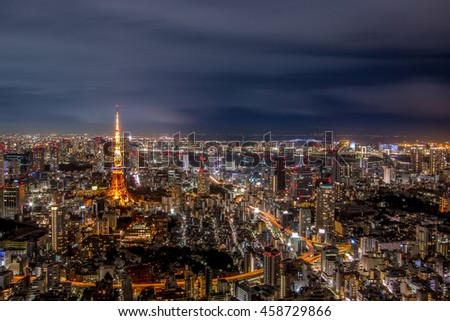 Night view of Tokyo in Japan, cityscape Tokyo tower, second-tallest structure in Japan.