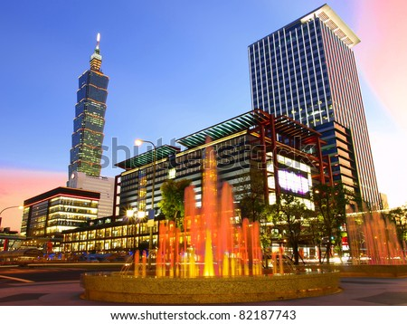 Nightfall and modern buildings - stock photo