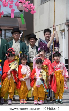 NIKKO, JAPAN - APRIL 16: People of Nikko celebrate Yayoi festival on April 16, 2016 in World-Heritage Futarasan Jinja Shrine,Nikko Japan.It is a traditional event, which started in 767-770 .