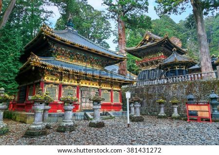 Nikko Toshogu Shrine in Nikko, Tochigi, Japan   - stock photo