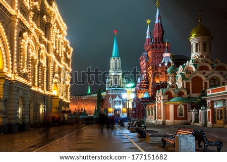 Nikolskaya street at night. It is one of the oldest in Moscow and one of the Moscow attractions. Russia - stock photo