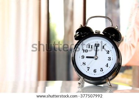Nine o'clock - stock photo