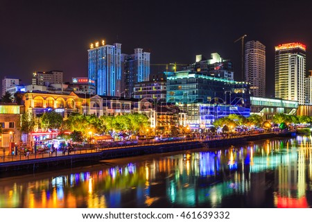 ningbo, China - July 1, 2016: Beautiful Ningbo city at night?