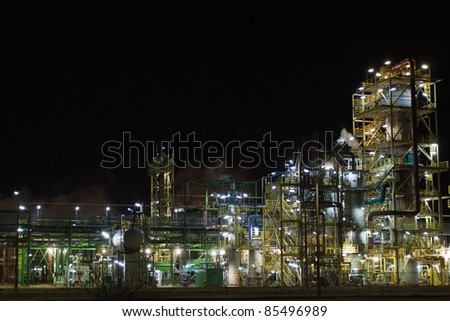 Nitrogen chemical plant in Wloclawek, Poland - stock photo