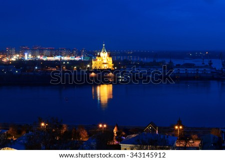 Nizhny Novgorod, Russia - May 3, 2015: View of Alexandr Nevsky Cathedral at night. Nizhny Novgorod is the fifth largest city in Russia