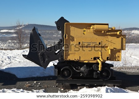 NIZHNY TAGIL, RUSSIA - MARCH 3, 2015: Photo of Loader PPN-3 in the exhibition viewing platform Vysokogorsky Mining and Processing Plant.
