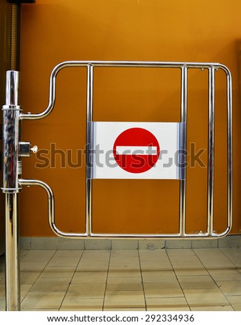 no access sign   - stock photo