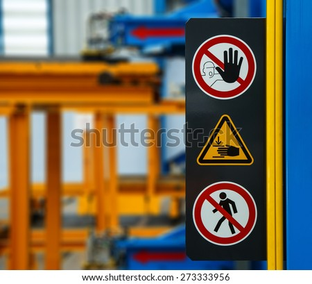 No access sign warning while machine is working - stock photo