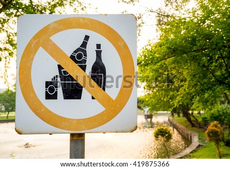 No Alcohol Allowed On The Park - stock photo