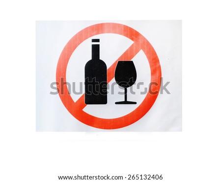 No alcohol sign - stock photo