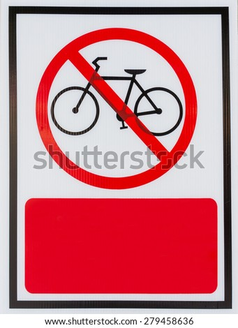No Bicycle Entry Sign - stock photo