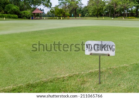 No Chipping, Putting Green for practice only.