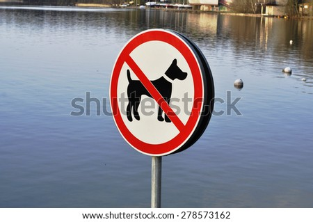 No dogs sign at the park - stock photo