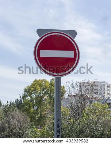 No entrance sign - stock photo