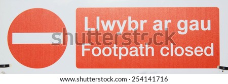 No entry footpath closed sign in English and Welsh language - stock photo