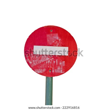 No entry for vehicles traffic sign.Isolated on white - stock photo