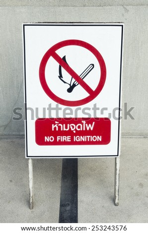 no fire ignition label - stock photo