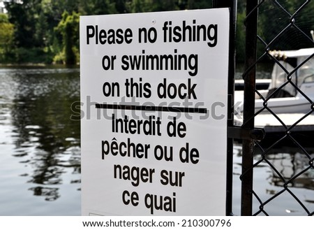 No fishing or swimming sign - stock photo