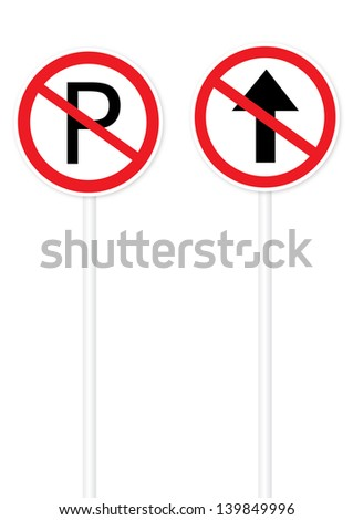 No parking and do not go straight signs - stock photo