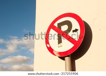 no parking sign wall  - stock photo