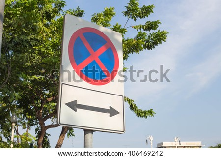 No parking signs along the road - stock photo