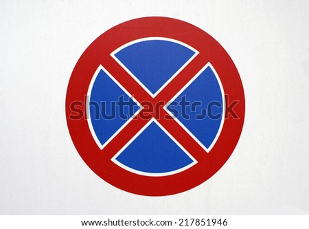 No parking traffic sign above white background. No parking here road sign isolated  - stock photo