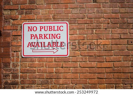 No public parking available sign - stock photo