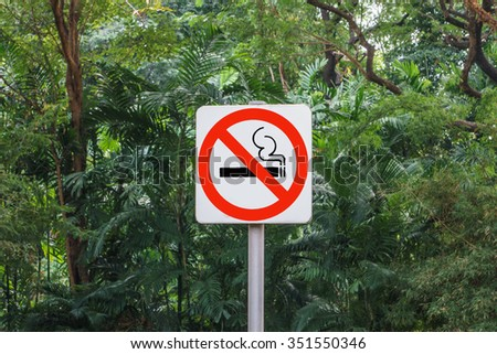 No smoking in the park